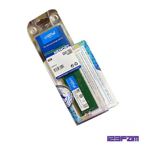 DDR4 8G 2400